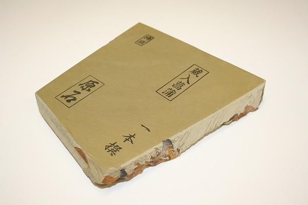 蔵入菖蒲 特撰 一本撰 原石