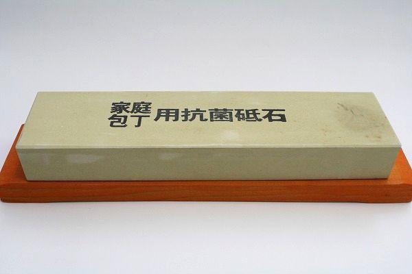 �秤ニ庭包丁用抗菌台付砥石